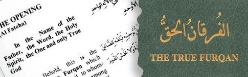 Al-Qur'an-palsu